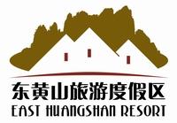 东黄山旅游度假区
